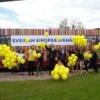 Maijs – Eiropas mēnesis Jelgavas novadā