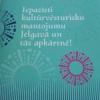 """Gada nogalē izdots buklets """"Iepazīsti kultūrvēsturisko mantojumu Jelgavā un tās apkārtnē!"""""""