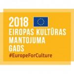 EKMG2018